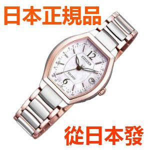 免運費 日本正規貨 公民 EXCEED TITANIA LINE HAPPY FLIGHT 太陽能無線電鐘 女士手錶 ES9342-50W