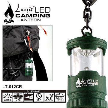 Luxsit LT-012 CR Mini LED露營燈 體積輕巧可當鑰匙圈 四段式簡易式按壓開關 超高亮度