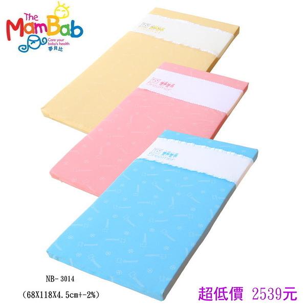 *美馨兒*Mam Bab夢貝比-好夢熊乳膠日規加厚床墊/乳膠床墊/嬰兒床墊 (3色可選) 2539元