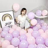 禮品婚禮小物網紅馬卡龍氣球結婚禮裝飾用品求婚房結婚禮派對生日布置-凡屋