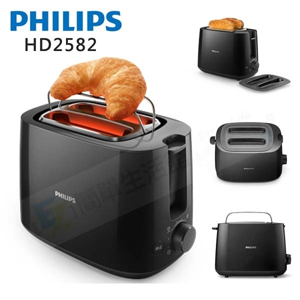 《現貨,保固兩年》【PHILIPS飛利浦】電子式智慧型厚片烤麵包機 HD2582 (黑色)