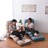 沙發坐墊-單人休閒折疊椅宿舍可拆洗榻榻米臥室陽台舒適床上靠背椅【快速出貨】