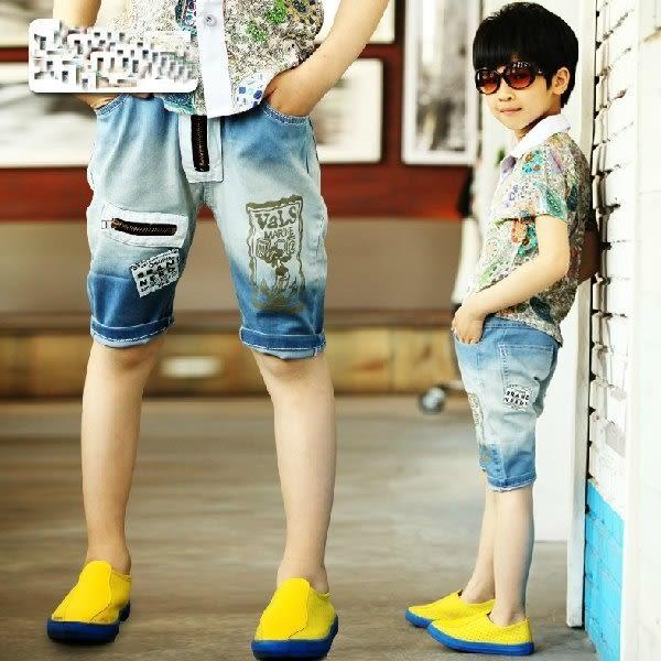 韓版《刷色圖案款》百搭中褲 五分褲