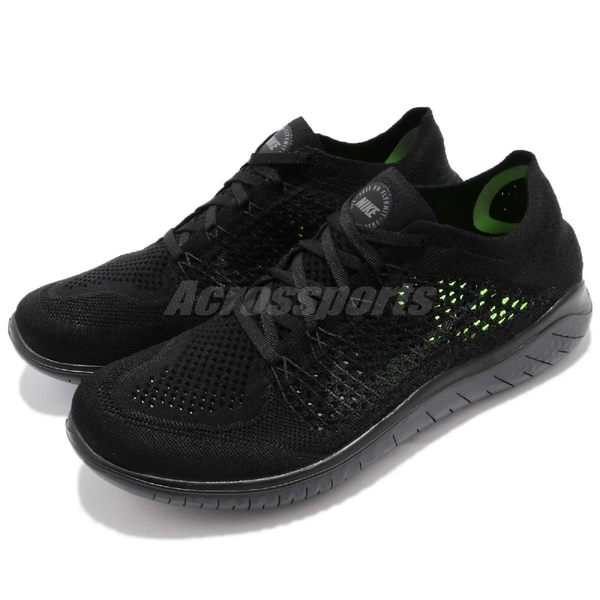 Nike 慢跑鞋 Free RN Flyknit 2018 黑 全黑 飛線編織 男鞋 運動鞋【PUMP306】 942838-002