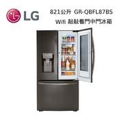 (24期0利率) LG樂金 821公升 GR-QBFL87BS WIFI 敲敲看門中門對開 星夜黑 冰箱