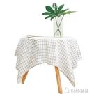 棉麻小清新桌布布藝格子北歐文藝書桌茶幾餐桌簡約現代家用長方形 ciyo黛雅