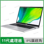 宏碁 acer A515-56G-57HX 銀【i5 1135G7/15.6吋/MX350/Full-HD/IPS/四核/獨顯/intel/筆電/Win10/Buy3c奇展】Aspire 5