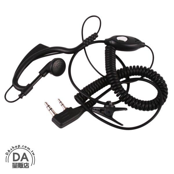 無線電對講機 耳機麥克風 耳掛式 領夾式 耳機 麥克風 對講機專用 K型(28-1669)