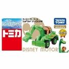 日本TOMICA 多美小汽車 迪士尼恐龍當家 阿諾挖土機【JE精品美妝】