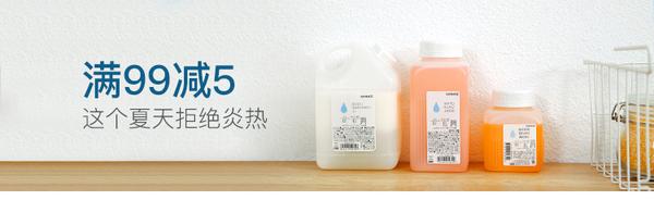 尺寸超過45公分請下宅配衣物羽絨服清洗劑免水洗家用干洗劑去污洗滌去油漬噴霧泡沫清潔劑