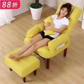 單人沙發 單人沙發折疊懶人椅躺椅小戶型陽台休閒網紅款臥室床電腦椅子(聖誕新品)