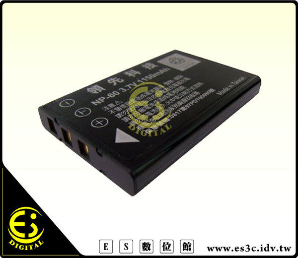 ES數位館 特價促銷 Digimaster V6專用LP-60 LP60高容量1150mAh防爆電池