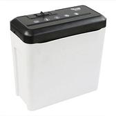 碎紙機辦公商用小型文件紙張電動碎紙機家用便攜全自動A4資料廢紙JD220V-   美物 99免運