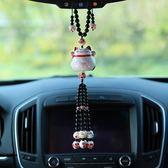 店長推薦汽車掛件車后視鏡平安符車內掛飾車飾品