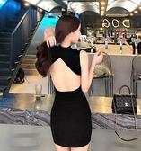 洋裝 小禮服 韓版夏裝新款赫本小黑色掛脖短裙性感鏤空露背緊身包臀女裙打底裙 韓風