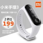 小米3手環腕帶 智慧手環三代運動替換表帶多彩   酷動3C