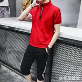 2019新款潮流休閒運動套裝男士夏季韓版短袖t恤套青少年 LC1352 【歐爸生活館】