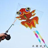 菱形風箏小塑料片風箏兒童風箏