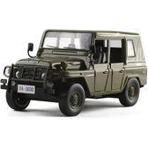 玩具汽車模型合金1:28北京吉普2020金屬BJ2020越野車仿真小汽車模型玩具 耶誕交換禮物