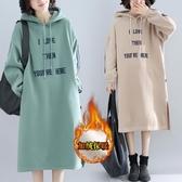 加絨加厚字母洋裝連身裙 秋冬大尺碼顯瘦減齡印花開叉長袖衛衣裙 降價兩天