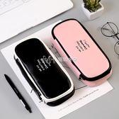 文具盒  韓國多功能簡約男女生小清新可愛學生創意韓國文具盒 瑪奇哈朵