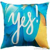 北歐風ins藍色腰枕套現代簡約幾何條紋靠枕黃抱枕沙發靠墊辦公室 樂活生活館