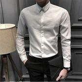 春季刺繡男士長袖襯衫
