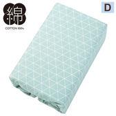 純棉床包 雙人 TBL 多種厚度對應 PATTERN NITORI宜得利家居