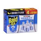 雷達薄型液電無味重裝41ml*4入【愛買】