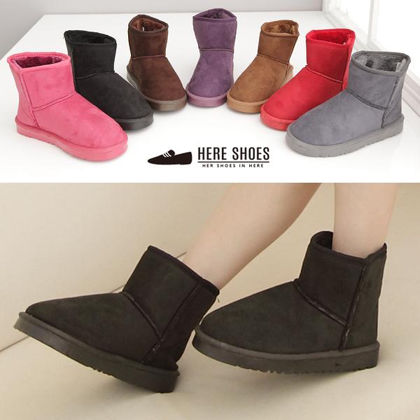 [Here Shoes]9色 嚴選寒冬美靴 糖果色厚挺保暖毛料 防滑太陽花膠底短筒雪靴雪地靴─AL121-1