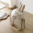 刀架廚房用品收納架砧板架多功能廚房置物架刀具刀座菜板架菜刀架 黛尼時尚精品