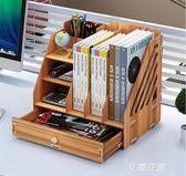書架簡易桌上學生用省空間辦公桌兒童置物架簡約現代小書桌面收納QM『艾麗花園』