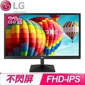 【南紡購物中心】LG 樂金 27MK430H-B 27型 FHD IPS 顯示器螢幕
