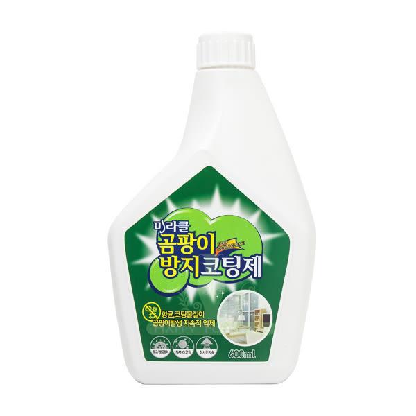 韓國  奇蹟魔俐強效抗霉噴劑 600ml