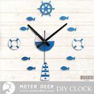 立體壁貼時鐘 DIY地中海風格造型靜音掛鐘 燈塔救生圈船舵小魚海洋風牆面裝飾創意時鐘-米鹿家居