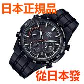 免運費包郵 日本正規貨 CASIO 卡西歐手錶 EDFICE EQW-T650DC-1AJF 太陽能多局電波手錶 時尚商务男錶
