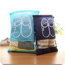 【現領現折100】WaBao 加厚帶視窗束口旅遊收納鞋袋 (中號) =D0C048=