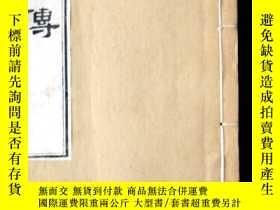 二手書博民逛書店【白紙大本】浙江杭州罕見盧文弨 考異並續補遺 清光緒三年(187