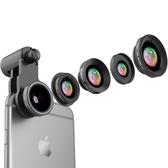 手機鏡頭廣角魚眼微距iPhone自拍神器高清攝影專業美顏瘦臉 育心館