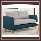 【多瓦娜】艾薇二人位沙發椅 21057-725001