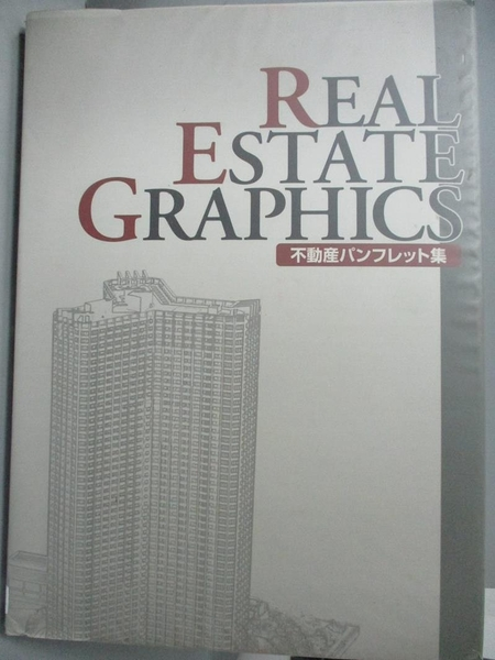 【書寶二手書T1/建築_WGN】Real estate graphics