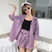 韓版時尚休閒套裝夏裝女裝五分袖格子防曬襯衫 闊腿短褲兩件套潮     時尚教主