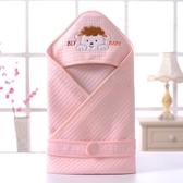 夏季嬰兒包被棉新生兒薄款夏天包巾抱毯被春秋初生寶寶用品