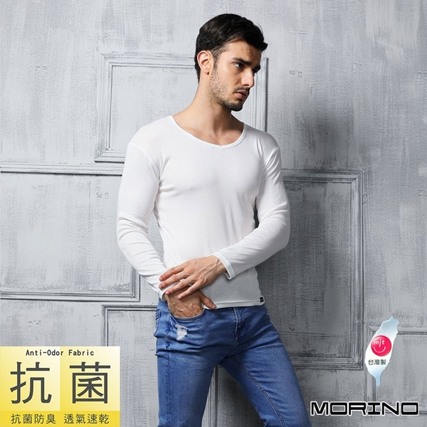 【MORINO摩力諾】時尚型男抗菌保暖防臭長袖衫-白色