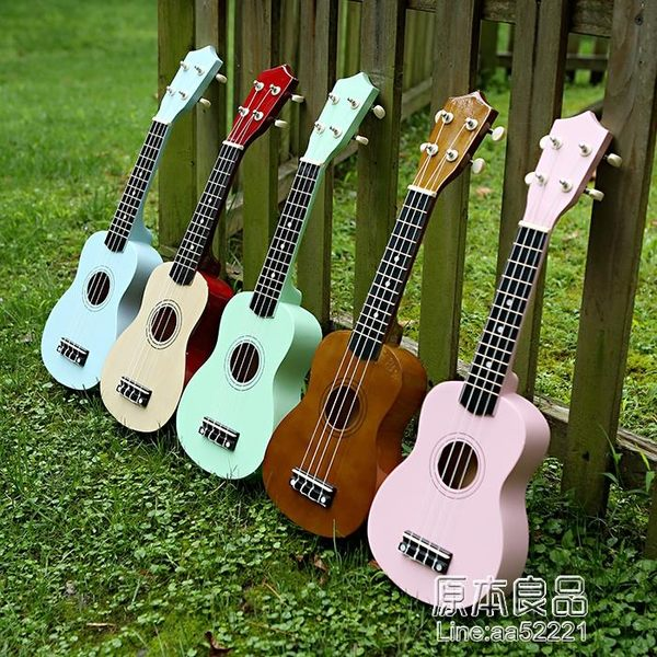 21寸彩色烏克麗麗小吉他初學者ukulele烏克麗麗夏威夷四弦琴女生YYJ      原本良品
