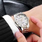 手錶男士夜光鋼帶情侶防水石英女錶男錶學生時尚潮非機械「鹿角巷」