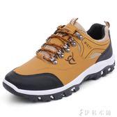 登山鞋 運動鞋男士戶外鞋登山鞋透氣旅游鞋男防水防滑低筒棉鞋子 伊鞋本鋪