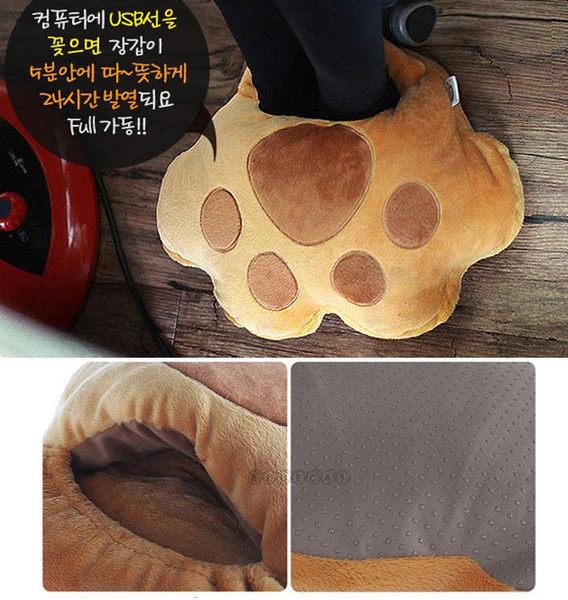 【BlueCat】USB保暖發熱大貓掌熊掌暖腳枕 室內拖鞋抱枕