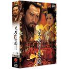 大唐芙蓉園 DVD ( 趙文瑄/范冰冰/...