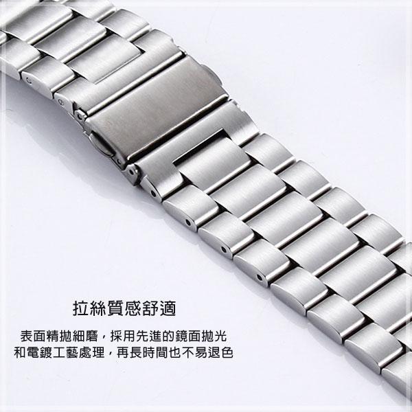 【三珠不鏽鋼】42mm/44mm Apple Watch Series 1/2/3/4/5 智慧手錶錶帶/扣式錶環/金屬式/有附連接器-ZW